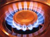 Ruptura en Gasoducto Floreña – Yopal mantiene sin el servicio de Gas Natural a Yopal