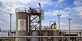Pacific Rubiales y Ecopetrol anunciaron que suspenden tecnolog�a Star