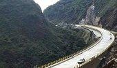 """El 23 de abril inauguran puente """"Peña de Gallo"""" en la carretera del Cusiana"""