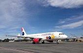 Precios de tiquetes hacia Yopal caen un 33%, luego de llegada de VivaColombia