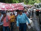 Gobierno env�a funcionarios a atender Paro Agrario en departamentos del pa�s. Casanare no aparece en la lista