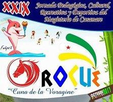 En Orocué Jornada Pedagógica, Cultural, Recreativa y Deportiva del Magisterio