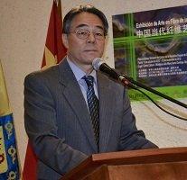 Embajador de China Wang Xiaoyuan visitará Casanare en febrero